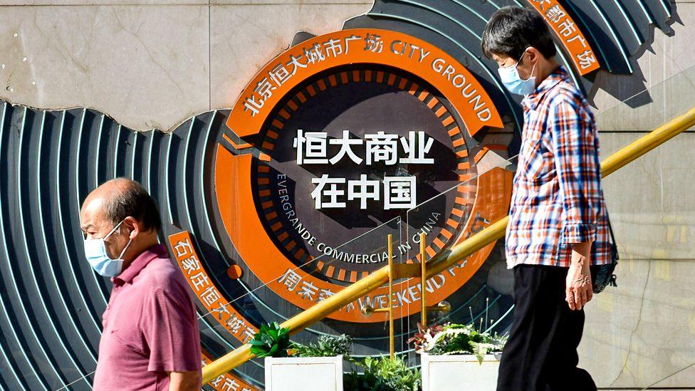 Property Giant's road towards bankruptcy threatens China's Economy